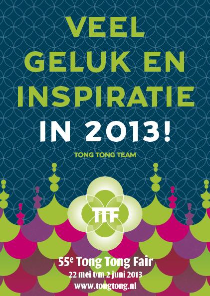 Nieuwjaarskaart 2013
