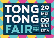 Stichting Tong Tong_banner_datum_225x160px_v01 kopie